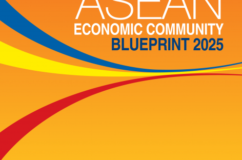 ASEAN Economic Community Blueprint, 2025