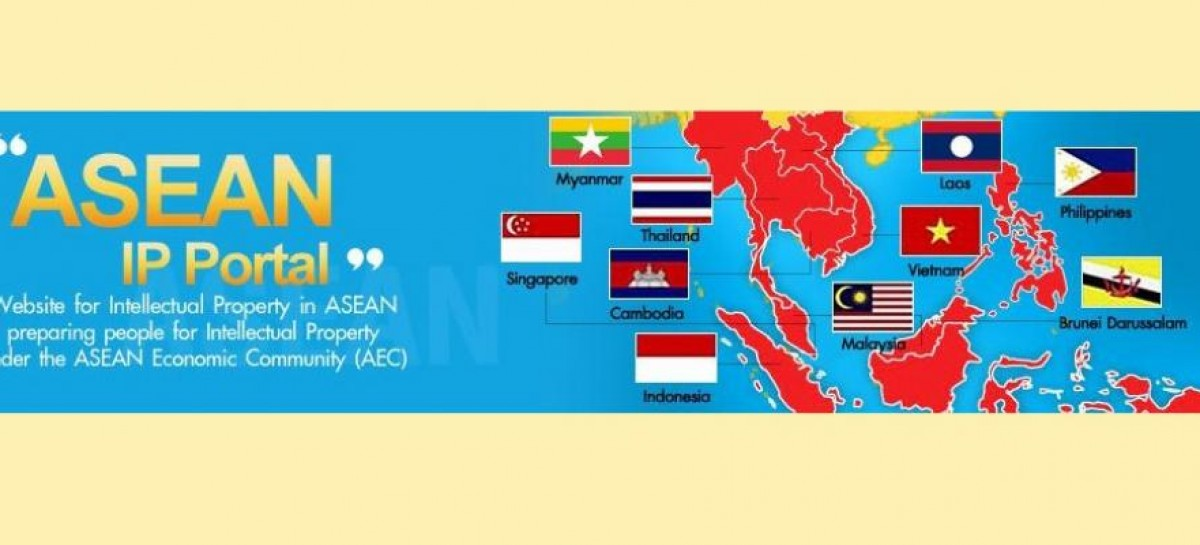 ASEAN Framework Agreement on Intellectual Property Cooperation