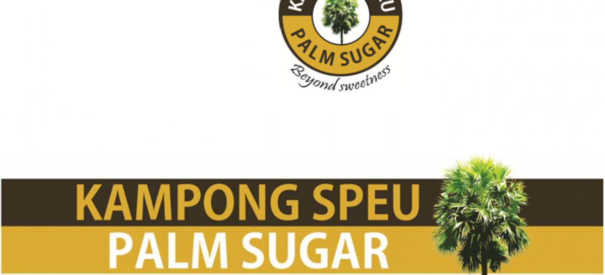 "GRANT OF PROTECTION OF GEOGRAPHICAL INDICATION ""KAMPONG SPEU"" FOR PALM SUGAR"